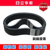 日立EX450风扇皮带空调皮带发电机皮带挖掘机配件优质皮带